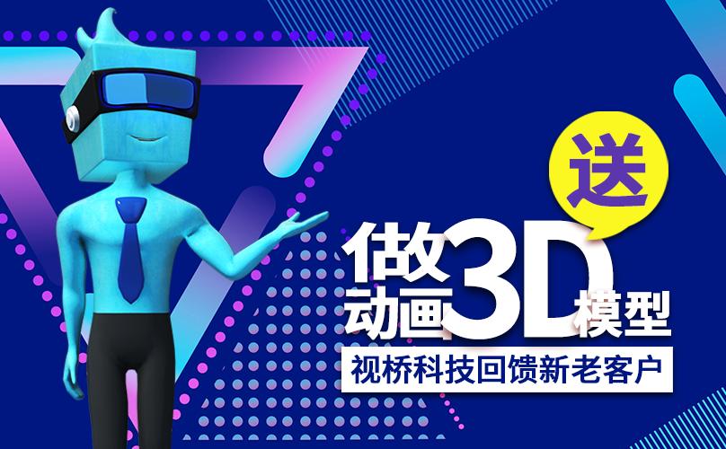 做说球帝直播app下载苹果版说球帝直播app下载iOS就送3D模型