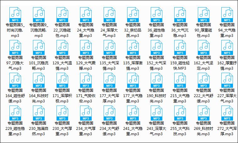 解说词配音软件_解说词配音软件