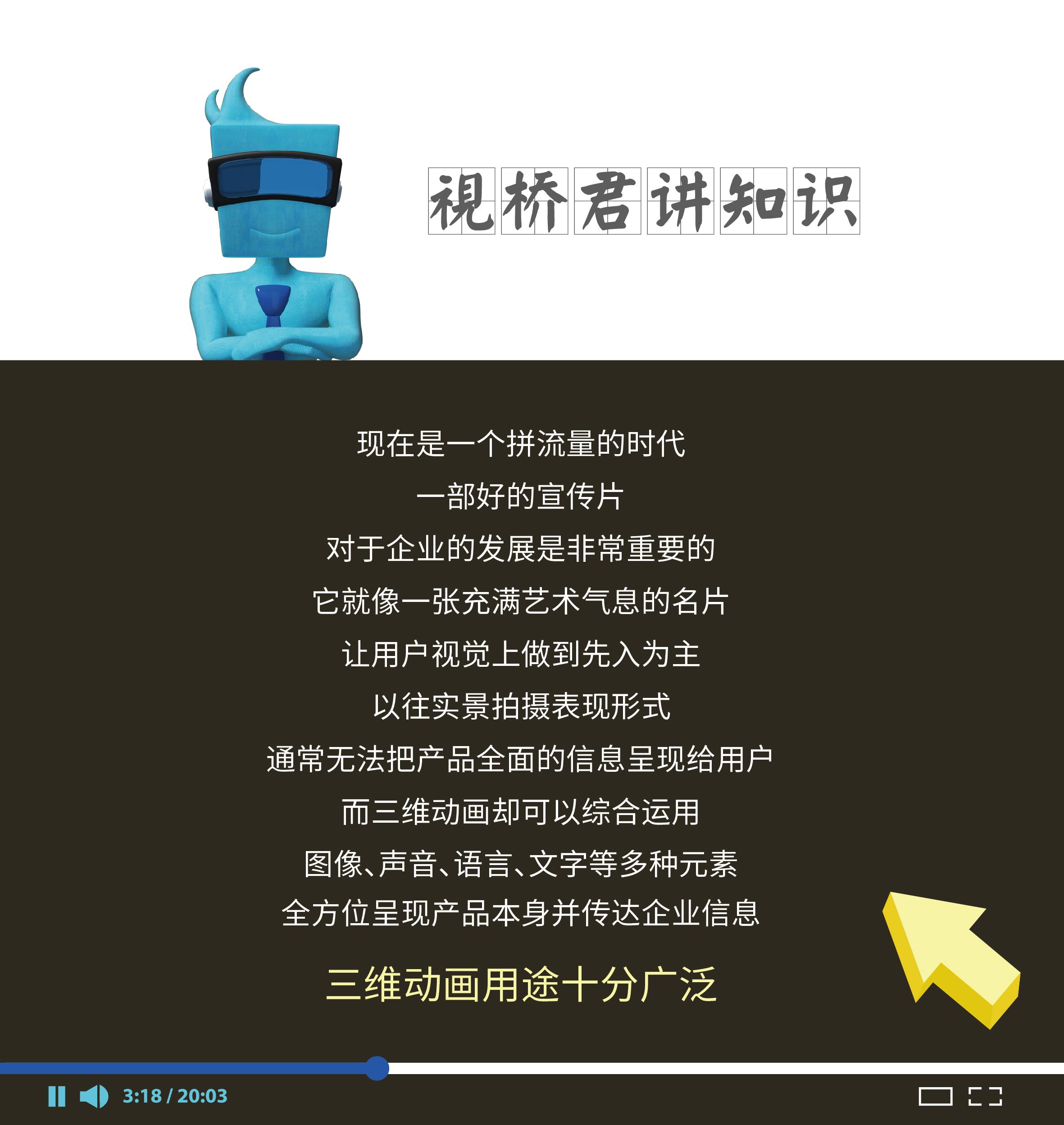 微信图片_20200806150626.jpg